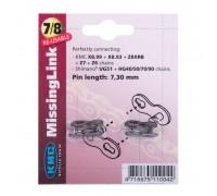 Замок ланцюга KMC CL573R-BU7 8 швидкостей упаковка 2шт.