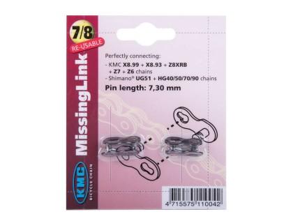 Замок ланцюга KMC CL573R-BU7 8 швидкостей упаковка 2шт. | Veloparts