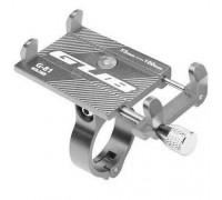 Тримач гаджетів GUB G-81 алюмінієвий на руль універсальний колір сріблястий