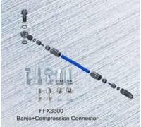 Банджо для гидравлических тормозов ( 1 комплект)