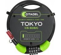 CITADEL CS 60/8 / C Tokyo