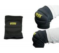 Защита колена QU-AX S